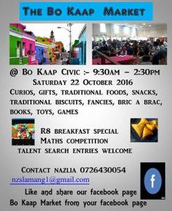 bo-kaap-market-22-oct-2016