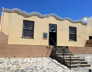 Bo Kaap Museum Ref: https://andrewinsouthafrica.files.wordpress.com/2015/04/img_6171.jpg